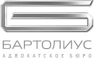 bartolium