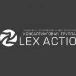 lex-actio